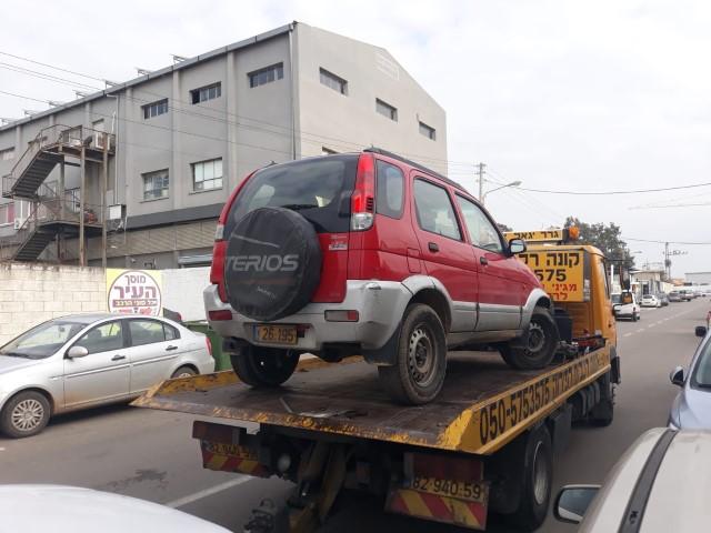 יגאל קונה רכבים לפירוק תמונות