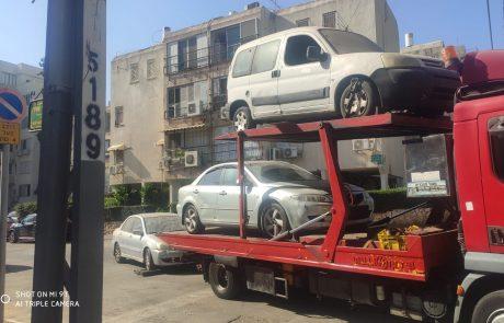 רכב לפירוק